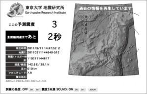 tsuruoka-12_fig1_fmt-300x192